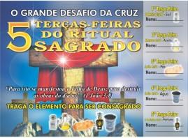 CAMPANHA PACOTE COM 50 UNIDADES O GRANDE DESAFIO DA CRUZ