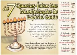 CAMPANHA PACOTE COM 50 UNIDADES AS 7 QUARTAS - FEIRAS DAS MANIFESTAÇÕES DO ESPIRITO SANTO